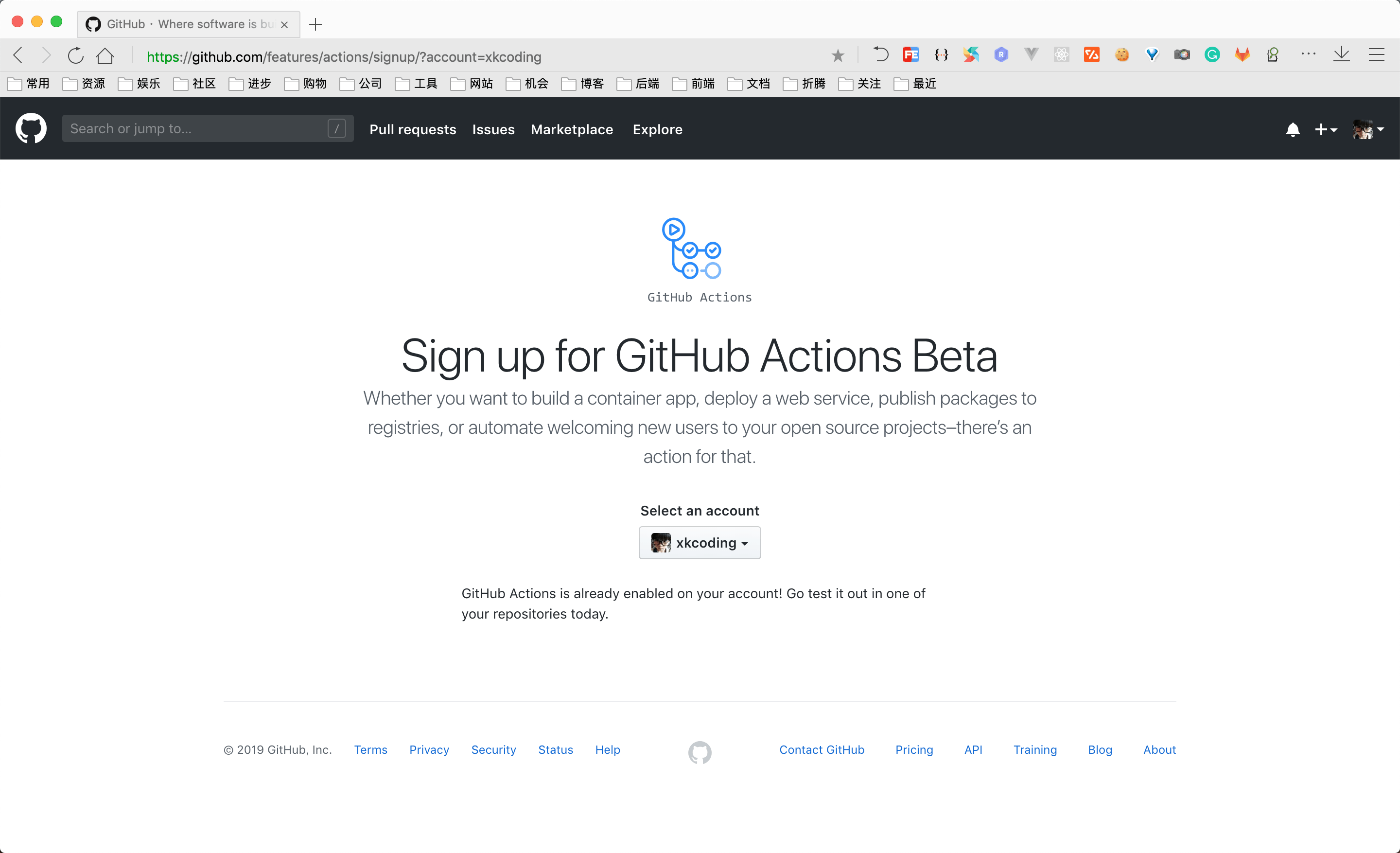 GitHub Actions Signup